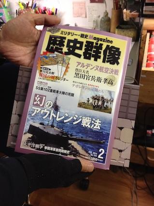 2014-0106-hon1