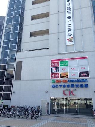 2014-0329-toyama1