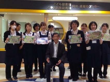 2014-0329-toyama6