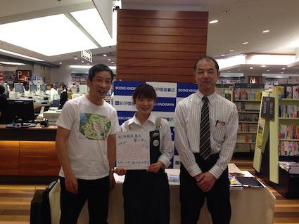 2014-0330-toyama3