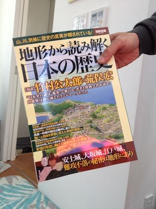 2014-0411-hon1