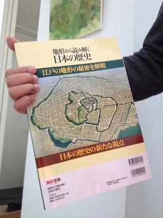 2014-0411-hon2