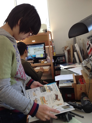 2014-0411-shi