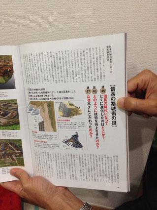 2014-0519-hon1