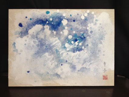 2014-0524-sachi