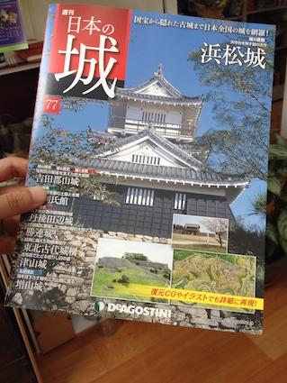 2014-0713-hon1