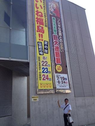 2014-0727-gen1