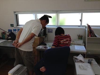 2014-0916-genshi