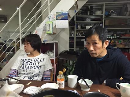 2014-1014-genshi