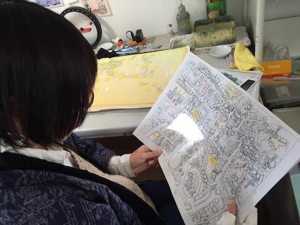 2015-0103-shi