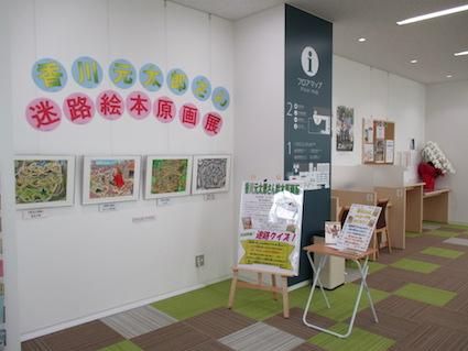 2015-0829-ryuge1