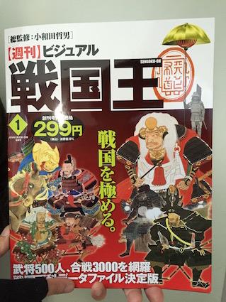 2016-0226-hon1